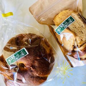 ポツンと1個、ニセコ奥土農場のかぼちゃパン