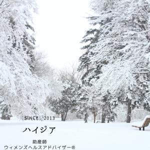 札幌はいきなり冬将軍!嵐も来てるけど・・カラダ冷やさないように!!
