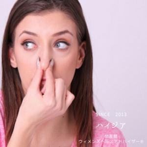 更年期以降、汗の匂いが加齢臭となる理由と対策