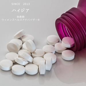 【HRT③】ホルモン補充療法をいつから始めるのか?決まりはあるの?
