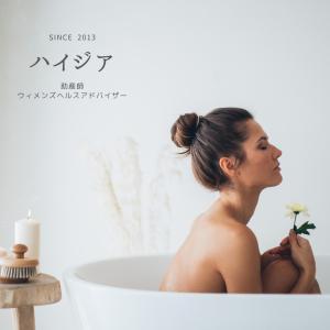 更年期の倦怠に朝風呂はいいよ!