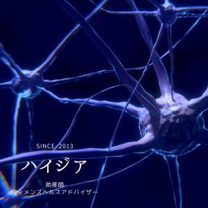 更年期に不安感やうつ傾向が強くなる理由、エストロゲンは脳内の神経細胞にも作用します