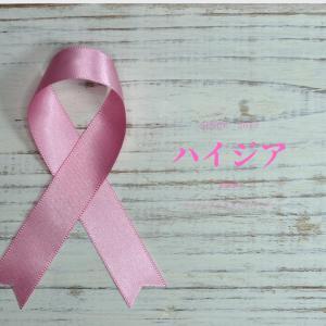 HRT(ホルモン補充療法)をすると乳癌になるのか?