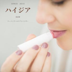 新型コロナウィルスの抗原検査(唾液)の唾液採取は、厳しい更年期女性がいるかも・・