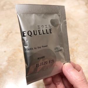 お薦めのエクオールのサプリメント、粒が大きいのは、製造方法によるものです。