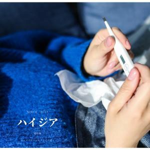 北海道は感染拡大中、熱を測りましょう!正しく測れていますか?