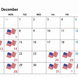 12月の営業スケジュール♪