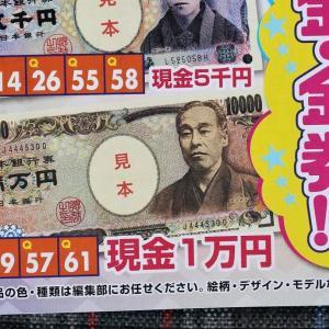 即き過ぎ俳句フォト No.291