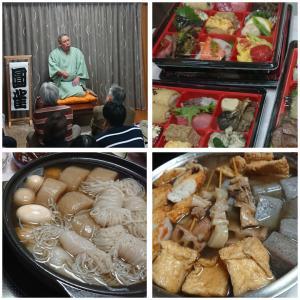 お料理教室のイベント