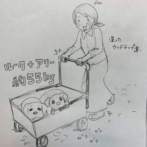 レトミート旅③イベント本番!
