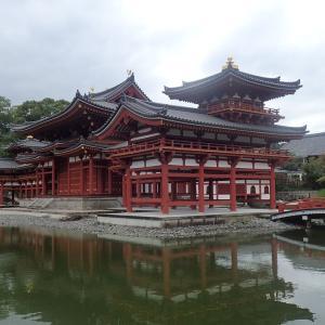 京都・平等院→法界寺→三十三間堂~もう一度学ぶ日本史5