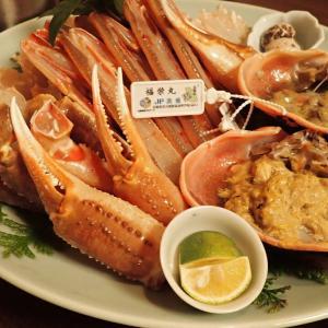 蟹食べ行こう~♪♪令和初めて編(笑)~京都・鳴き砂温泉「和のオーベルジュまつつる」再訪(*^。^*)