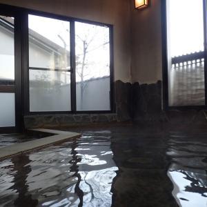 鉄輪温泉・サリーガーデンの宿 湯治柳屋その2(温泉編)~オーナーのセンスが光る湯治宿