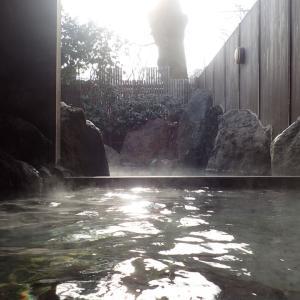 鉄輪温泉・癒しの宿 彩葉その2(温泉編)~全室掛け流し温泉付きの快適素泊まり宿(*^。^*)