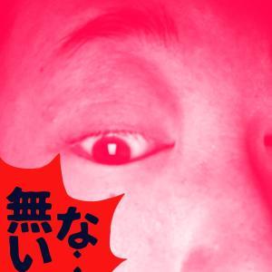消えたタブレット→擬態か!!