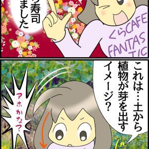 私「わーいタピオカ!」→夫「…」そんな顔しないで!