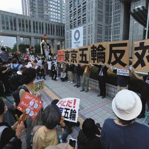 東京五輪が始まってもなお、未だに五輪反対デモを行うパヨチンたち!!
