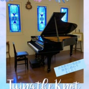 音楽教室のピアノ発表会が無事終了しました!