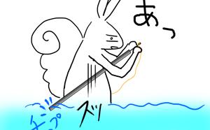 【鮎釣り初心者に】穂先注意報!【ありがちな事】