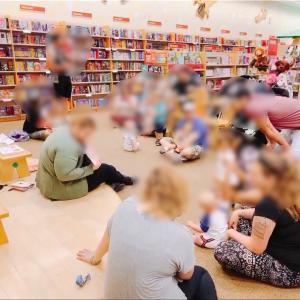 Barnes and Nobleの無料Storytimeに行って来ましたレポ!