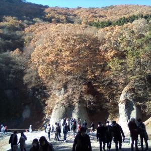 GoTo実戦。吹割の滝と群馬の幻のリンゴと草津温泉、