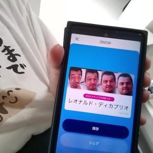 ニュース速報!!埼玉にレオ様がいた。