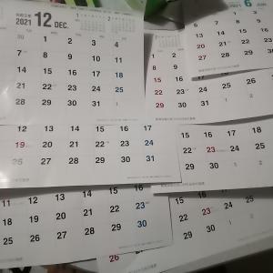 プロドラへの道、毎月22日は何の日か?