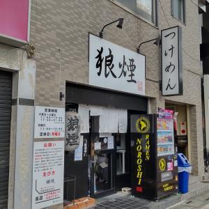 東京ドライブ、ガッツさんと行く一週間を前に。