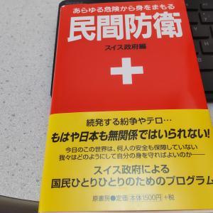 高島屋に本を買いに行く。