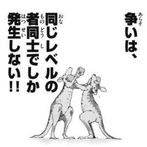 底辺乱闘スマッシュブラザーズ ~老害VSベテランアルバイト~