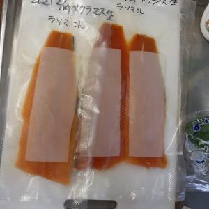 昼に海鮮丼