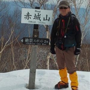 「赤城・黒檜山~駒ヶ岳」に登ってきました(編集中)