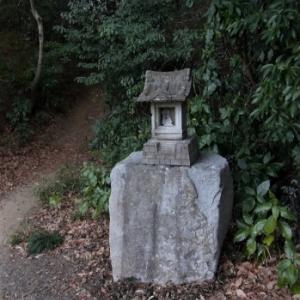 「薬王院から筑波山に登る」