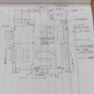 換気経路・冷暖房計画・全館風空調⑥【高気密・高断熱・間取り】