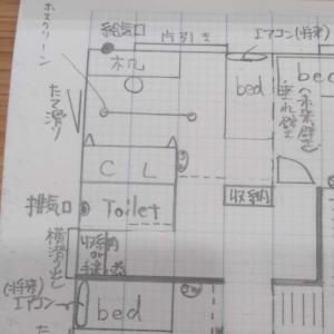 換気経路・冷暖房計画・全館風空調⑦【高気密・高断熱・間取り】