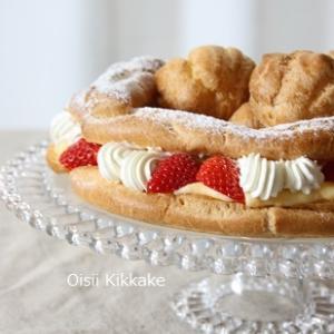 【 ひなケーキは 湯婆婆なパリブレスト 】