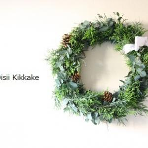【 クリスマスリース作ったよ♪2020  】