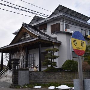 寺町からHARE/PAN山王店~市立病院へ歩く