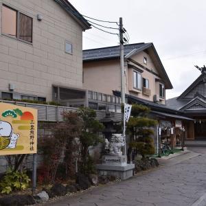 三皇熊野神社から牛島橋、市民市場へ