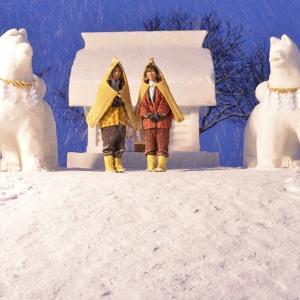 湯沢の犬っこまつりへ・なかいち氷の滑り台