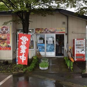 いなふく米菓からたけや製パン~川尻小、市立病院へ
