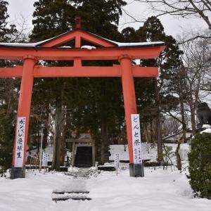 日吉神社からうさぎの寺、実相寺~新屋駅へ