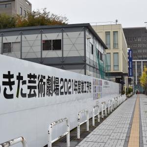 二丁目橋交差点から中央通り、秋田駅へ・天徳寺通りの紅葉