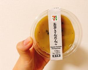 セブン お芋さんだんご☆