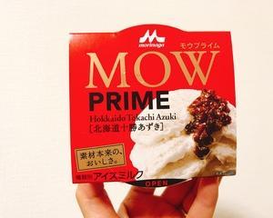 あんこたっぷり♪ MOW PRIME  北海道十勝あずき!☆