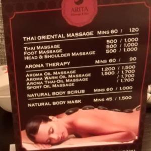 ARITA Massage