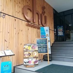Chu Chocolate Bar & Cafe(サートーン)