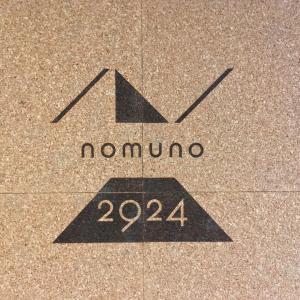 「NOMUNO2924」