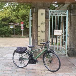 自転車でランチ巡り - 「金色不如帰」