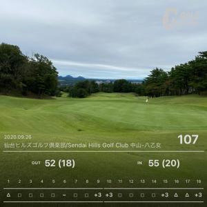 ラウンド#28~ゴルフをやめたくなりました(TT)